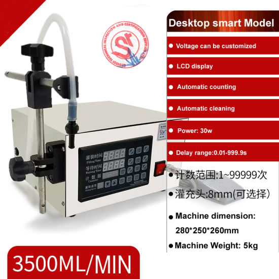 Full Automatic Stainless Steel Cream Filling Machine Perfume Bottle Liquid Filling Machine